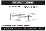 德国宝 SV-235嵌入式蒸柜 使用说明书