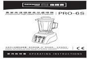 德国宝 PRO-6S专业高速健康食品处理器 使用说明书