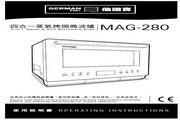 德国宝 MAG-280四合一蒸气烤焗微波炉 使用说明书