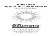英国 BAUMATIC PW660SS型触控式多功能镜面烤箱 说明书