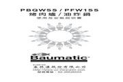 英国 BAUMATIC PFW1SS型30公分油炸锅 说明书