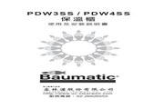 英国 BAUMATIC PDW4SS型29公分保温柜 说明书