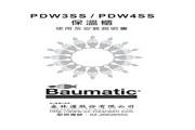 英国 BAUMATIC PDW3SS型14公分保温柜 说明书