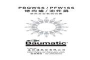 英国 BAUMATIC PBQWSS型30公分火山岩石烤肉炉 说明书