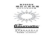 英国BAUMATIC B300SS型60公分触控式蒸汽炉 说明书