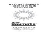 英国BAUMATIC B290AS-2型60公分触控式蒸汽炉 说明书