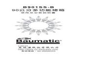 英国BAUMATIC 901SSB型90公分多功能烤箱 说明书