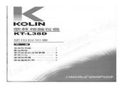 歌林 KT-L38D型烤面包机 使用说明书