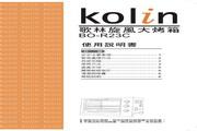 歌林 BO-R23C型电烤箱 使用说明书