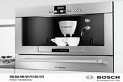 博世 HSC140652A暖盘机 使用手册