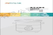 九阳 JYZS-K502紫砂煲 使用说明书