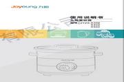 九阳 JYZS-K402紫砂煲 使用说明书