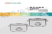 九阳 JYZS-K522紫砂煲 使用说明书