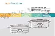 九阳 JYZS-K422紫砂煲 使用说明书