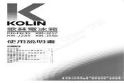 歌林 KR-H235型电冰箱 使用说明书