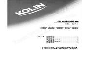 歌林 KR-H216型电冰箱 使用说明书
