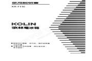 歌林 KR-F110型电冰箱 使用说明书