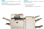 <i>富士</i>施乐打印机ApeosPort-III C4400型<i>说明书</i>