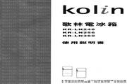 歌林 KR-LN246型电冰箱 使用说明书