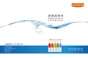 九阳 JYW-RR-PP300G系列冰蓝净水机 说明书