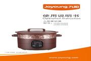 九阳 JYZS-K423型紫砂煲 说明书
