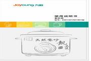 九阳 JYZS-K403型紫砂煲 说明书