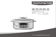 九阳 JYY-50YS9型电压力锅 使用说明书