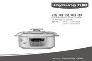 九阳 JYY-40YS9型电压力锅 使用说明书