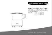 九阳 JYL-D052型料理机 使用说明书
