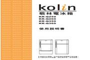 歌林 KR-Q260型电冰箱 使用说明书