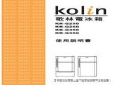 歌林 KR-Q350型电冰箱 使用说明书