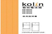歌林 KR-Q360型电冰箱 使用说明书