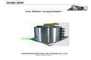 兄弟牌 IFE-15T型片冰机蒸发器 使用说明书