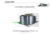 兄弟牌 IFE-8T型片冰机蒸发器 使用说明书