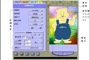 鸿友BearPaw 2400扫描仪说明书