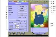 鸿友BearPaw 2400CS扫描仪说明书