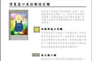 鸿友BearPaw 2400TA扫描仪英文说明书
