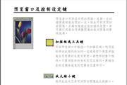 鸿友BearPaw 2400TA Pro扫描仪说明书