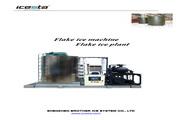 兄弟 IFS3T-R4W型海水片冰机 使用说明书