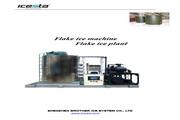 兄弟 IFS1T-R4W型海水片冰机 使用说明书