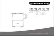 九阳 JYL-D050型料理机 使用说明书