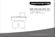 九阳 JYL-D021型料理机 使用说明书