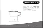 九阳 JYL-C051型料理机 使用说明书