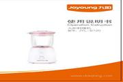 九阳 JYL-B120型料理机 使用说明书