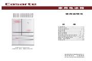 卡萨帝 BCD-356WACB电冰箱 使用说明书