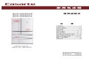 卡萨帝 BCD-356WACZ电冰箱 使用说明书