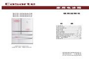卡萨帝 BCD-356WACV电冰箱 使用说明书