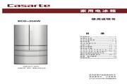 卡萨帝 BCD-356W电冰箱 使用说明书