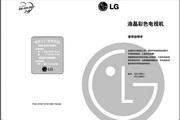 乐金LG酒店专用电视37LC2RC说明书