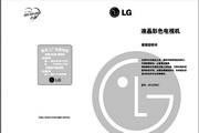 LG酒店专用电视42LC2RC说明书